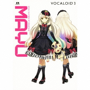 VOCALOID3 Library exit tunes presents MAYU [2CD+CD-ROM]