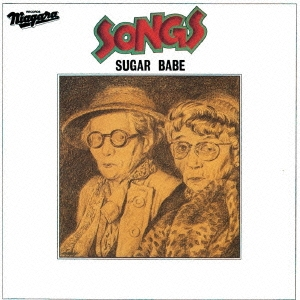 SONGS -40th Anniversary Ultimate Edition-<完全生産限定盤>