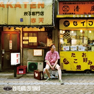 祝!リスペクト20年〜みなさまのおかげで〜 CD