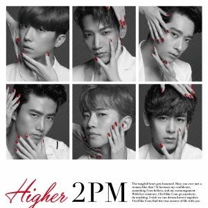 2PM/HIGHER<通常盤>[ESCL-4557]