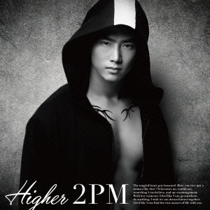 f1162d3dce463 2PM HIGHER<初回生産限定盤D(Taecyeon盤)> - TOWER RECORDS ONLINE