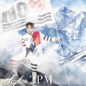 2PM/【ワケあり特価】HIGHER<初回生産限定盤B(Jun. K盤)>[ESCL-4551W]