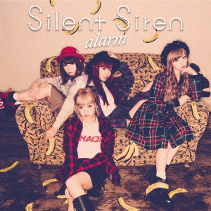 SILENT SIREN/alarm<通常盤A>[MUCD-5317]