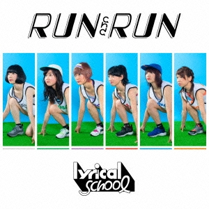 lyrical school/RUN and RUN<通常盤>[KICM-1670]