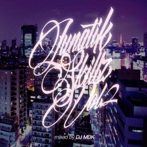 LUNA (J-HIPHOP)/LUNATIK SKILLZ VOL.2 MIXED BY DJ MDK[LLBY-1004]