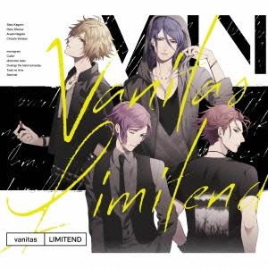 ボーイフレンド(仮)キャラクターソングアルバム vanitas LIMITEND<初回限定盤>