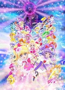 映画プリキュアオールスターズ みんなで歌う♪奇跡の魔法! <通常版> DVD