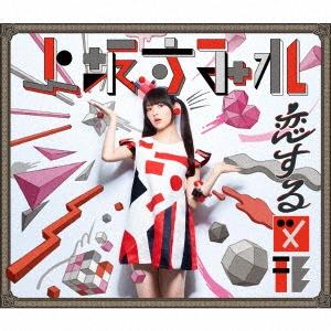 上坂すみれ/恋する図形(cubic futurismo) [CD+DVD] [KICM-91705]