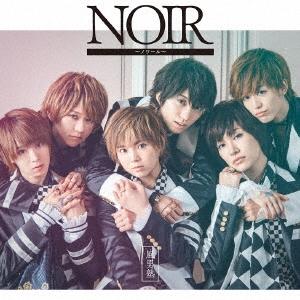 風男塾 (腐男塾)/NOIR 〜ノワール〜 [CD+DVD]<初回限定盤A>[TECI-508]