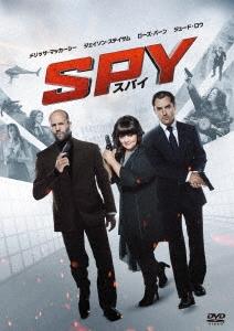 ポール・フェイグ/SPY/スパイ[FXBNG-62560]