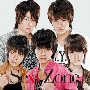 Sexy Zone [CD+DVD]<初回限定盤C>