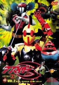 アクマイザー3 VOL.2 DVD