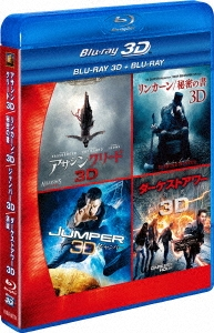 SFアドベンチャー 3D2DブルーレイBOX Blu-ray 3D
