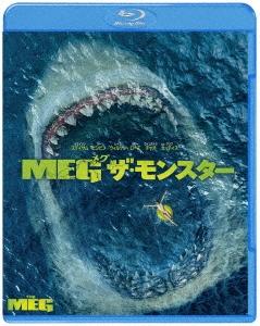 MEG ザ・モンスター [Blu-ray Disc+DVD]<初回仕様版>