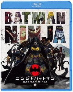 ニンジャバットマン Blu-ray Disc