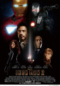 アイアンマン2 MCU ART COLLECTION<数量限定版> Blu-ray Disc