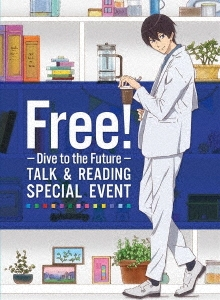 Free!-Dive to the Future- トーク&リーディング スペシャルイベント<朗読劇台本付数量限定版> Blu-ray Disc