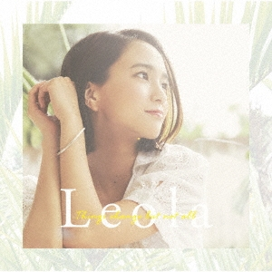 Leola/Things change but not all<通常盤>[AICL-3734]