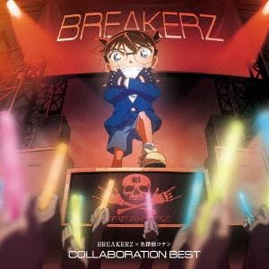 BREAKERZ×名探偵コナン COLLABORATION BEST CD