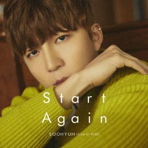 Start Again [CD+DVD]<初回限定仕様> 12cmCD Single