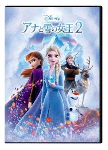 アナと雪の女王2<数量限定版> DVD