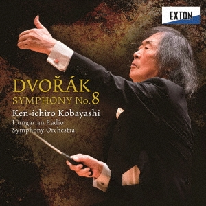 ドヴォルザーク:交響曲 第8番 SACD Hybrid