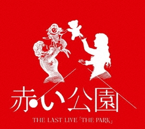 THE LAST LIVE 「THE PARK」 [2Blu-ray Disc+CD+金テープ+スペシャルPASS]<初回生産限定盤> Blu-ray Disc