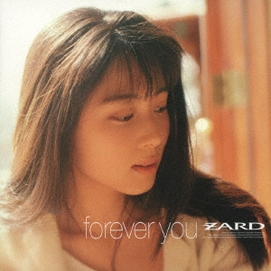 forever you 30th Anniversary Remasterd