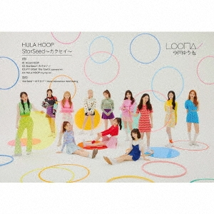 HULA HOOP/StarSeed~カクセイ~ [CD+DVD]<初回限定盤A> 12cmCD Single