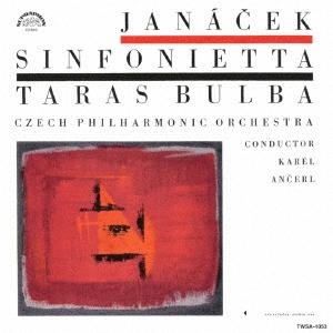 カレル・アンチェル/ヤナーチェク:シンフォニエッタ、タラス・ブーリバ ストラヴィンスキー:詩篇交響曲<タワーレコード限定>[TWSA-1053]