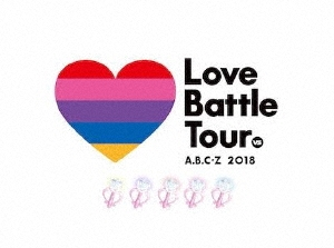 A.B.C-Z 2018 Love Battle Tour [2Blu-ray Disc+フォトブック]<初回限定盤> Blu-ray Disc
