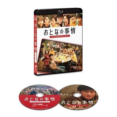 おとなの事情 スマホをのぞいたら [Blu-ray Disc+DVD]