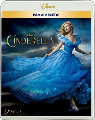 シンデレラ MovieNEX [Blu-ray Disc+DVD] Blu-ray Disc