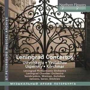 レニングラードの協奏曲集