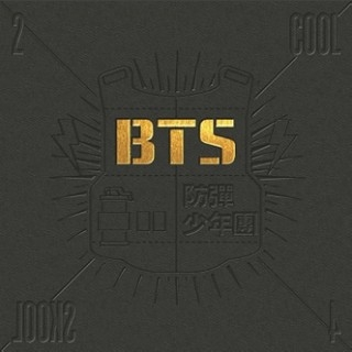 2 Cool 4 Skool: 1st Single 12cmCD Single