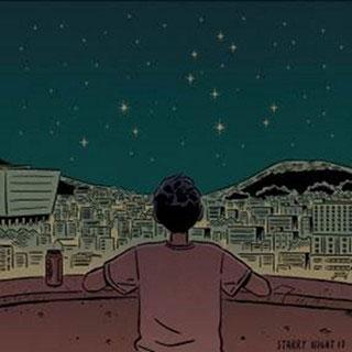 Starry Night '17: 5th Mini Album CD
