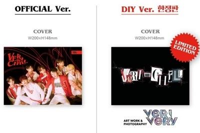 VERI-CHILL: 1st Single (ランダムバージョン) 12cmCD Single