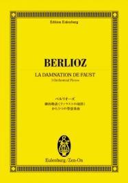 ベルリオーズ 劇的物語 「ファウストの劫罰」から3つの管弦楽曲 オイレンブルク・スコア[4118940094]