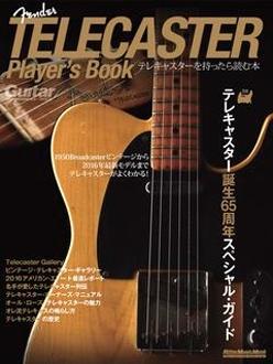 Fender Telecaster Player's Book テレキャスターを持ったら読む本 [9784845627790]