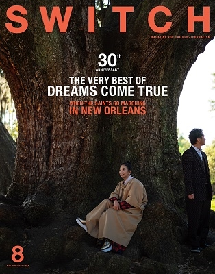 SWITCH Vol.37 No.8 (2019年8月号) 特集 THE VERY BEST OF DREAMS COME TRUE WHEN THE SAINTS GO MARCHING IN NEW ORLEANS