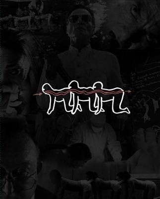 トム・シックス/ムカデ人間 完全連結ブルーレイBOX<初回限定生産>[TMBD-006]
