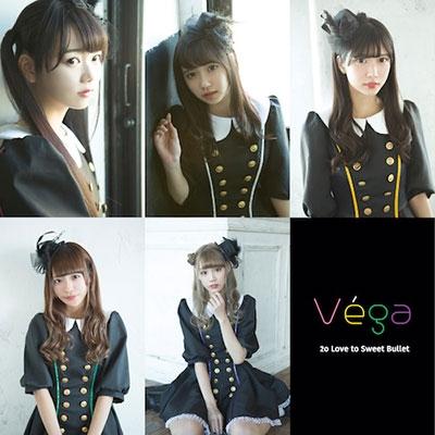 2o Love to Sweet Bullet/Vega (B type)[IDSK-005]