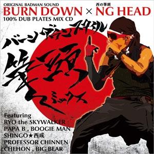 BURN DOWN/BURN DOWN STYLE -筆頭 MIX-[BDRCD-021]