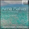 カタリーナ・クレーガー/Alma Mahler: Lieder und Gesange; Patrizia Montanaro: Canto di Penelope[BRL95469]