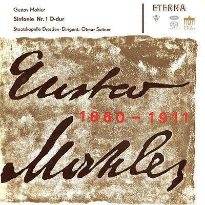 オトマール・スウィトナー/マーラー: 交響曲第1番「巨人」、リヒャルト・シュトラウス: メタモルフォーゼン<タワーレコード限定>[0301619BC]