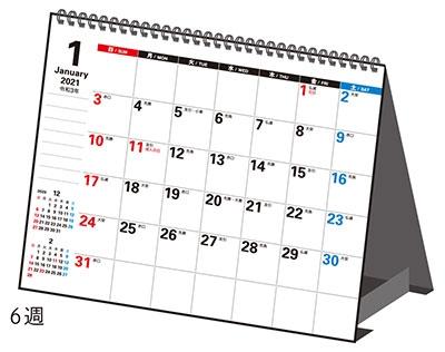 高橋書店 エコカレンダー卓上 カレンダー 2021年 令和3年 A6サイズ E140 (2021年版1月始まり)[9784471805791]