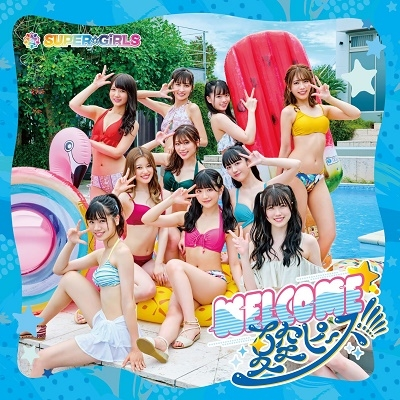 WELCOME☆夏空ピース!!!!! 【坂林佳奈Ver.】<オンライン特典会+ミニライブ視聴権付 >[CD+Blu-ray Disc+ミュージックカード]