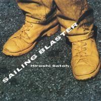 佐藤博/SAILING BLASTER [Blu-spec CD2] [BRIDGE-239]