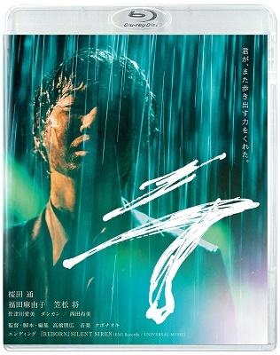 ラ 豪華版 [Blu-ray Disc+DVD]