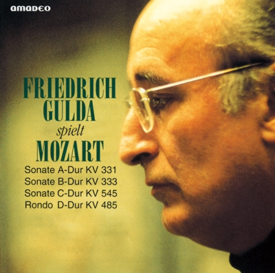 モーツァルト: ピアノ・ソナタ 第11番, 第13番, 第15番<タワーレコード限定> CD